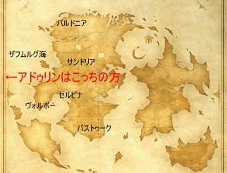 クォン大陸