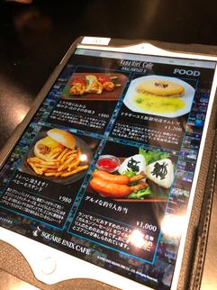 注文用のiPad