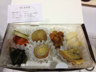 iphone/image-20120623163920.png